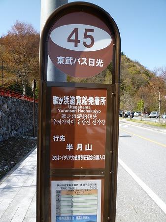 2013.5.14.akayashio 009