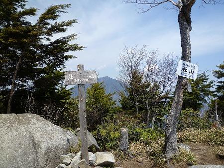 2013.5.14.akayashio 088