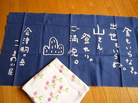 2013.8.14.aizukoma 001