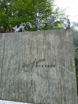 2013.8.14.aizukoma 037