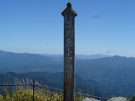 2013.9.19.tanigawadake 036