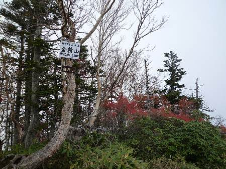 2013.10.4.maeshirane 124
