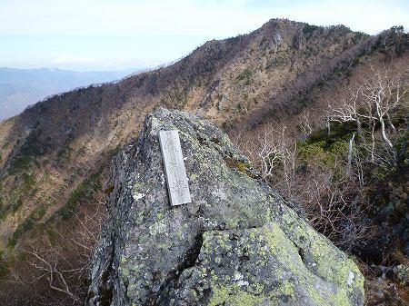 2013.11.9.Mt.Taro 041