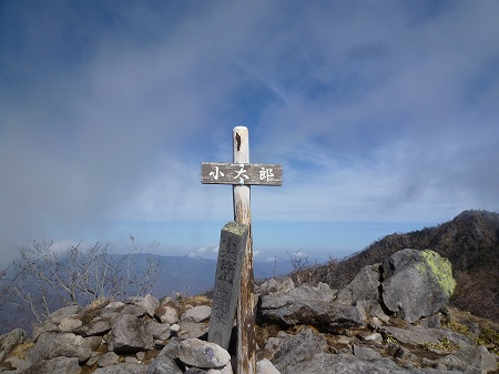 2013.11.9.Mt.Taro 033