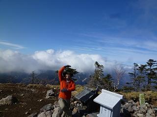 2013.11.9.Mt.Taro 056