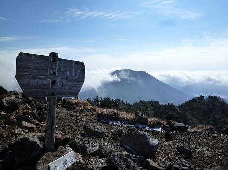 2013.11.9.Mt.Taro 059