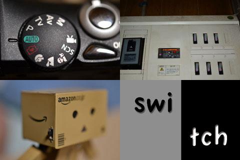 switch000a.jpg