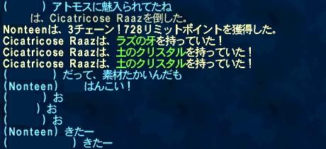 pol 2013-11-05 23-58-09-67