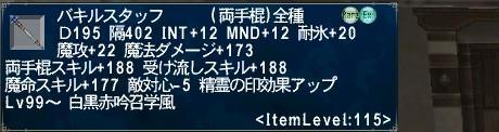 pol 2013-11-12 22-31-13-81