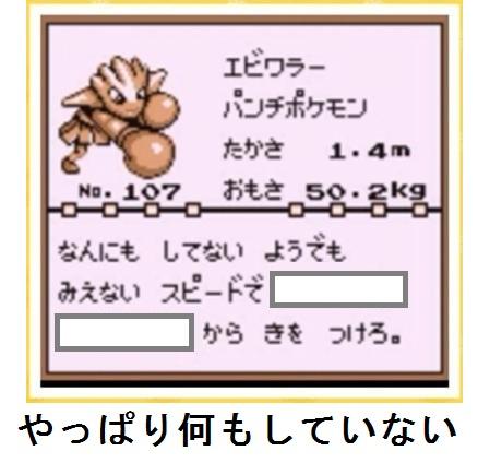 948f17c6715a613e734e66d8e1fbdab9_400.jpg