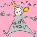 B:【ネズミ】灰色ネズミ桃バック灰色ライン_convert_20140926180012
