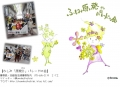 leaflet表