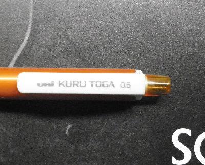 三菱 クルトガ 03