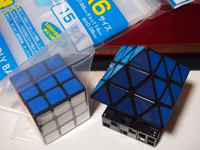 problem20130916_001