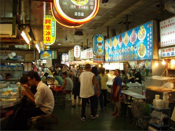台北 ジュンタイ 食堂