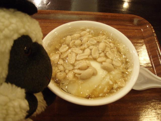 ひ 台北 飯 花豆