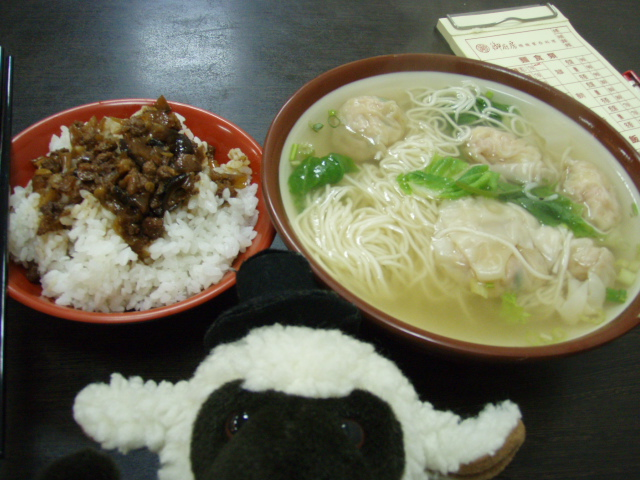 ひ 台湾 飯 F