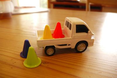 三角コーンのおもちゃ