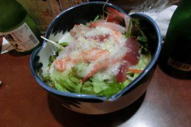 一心サラダ