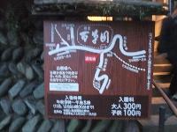 DSCF3805 (200x150)