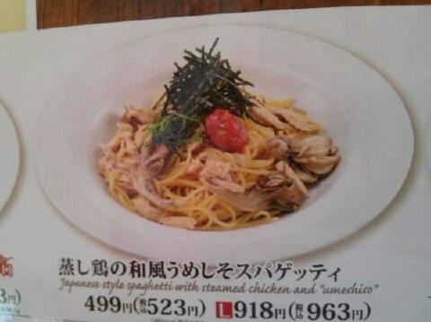 cooking122.jpg