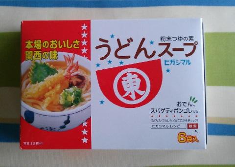 cooking70.jpg