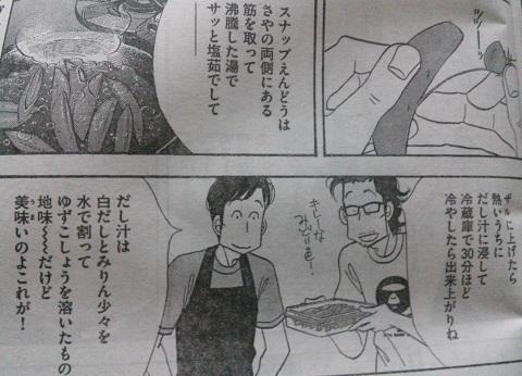 cooking99.jpg