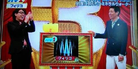 hamakaan73_20130530143322.jpg