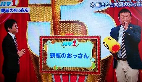 nakagawake.jpg