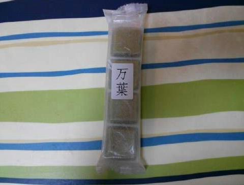 wagashi4.jpg