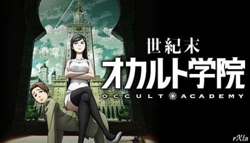 Seikimatsu_Occult_Gakuin_Occult_Academy.jpg