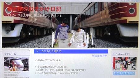 P1070016 - コピー