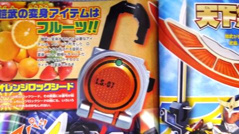 P1080399 - コピー