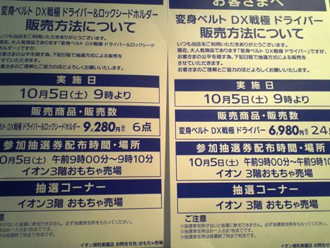 KIMG0175 - コピー