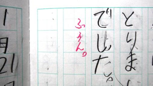 P1050726 - コピー