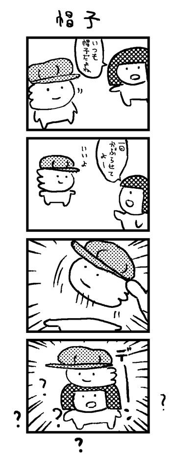 m130428c.jpg