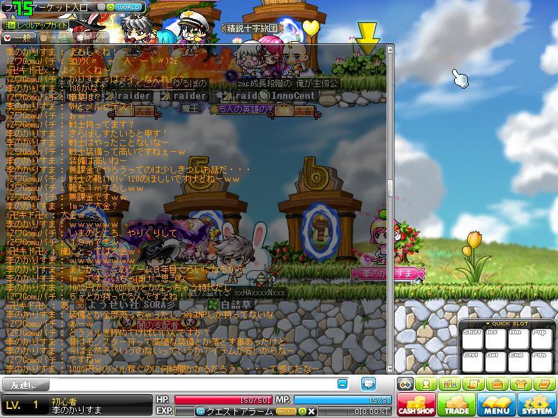 Maple130715_082006.jpg