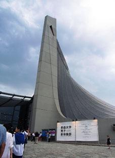 2013718イッセイ_青森大学