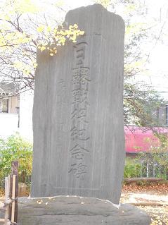 長崎神社@東京都豊島区B