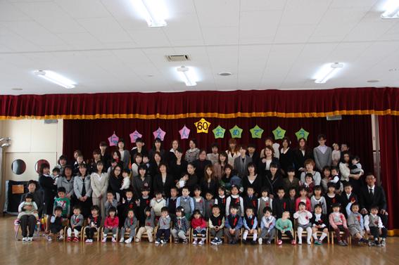 20130401第60回沼田保育園入園式