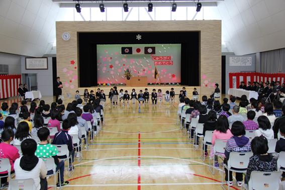 20130408平成25年度沼田小学校入学式