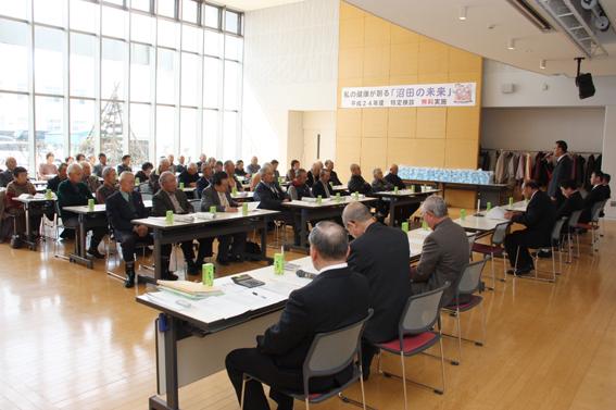 20130412沼田町老人クラブ連合会総会
