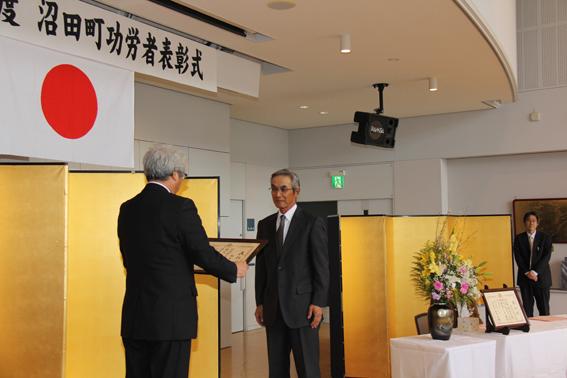 20130425平成25年度沼田町功労者表彰式が行われました