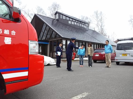 20130426沼田町化石体験館、非難訓練