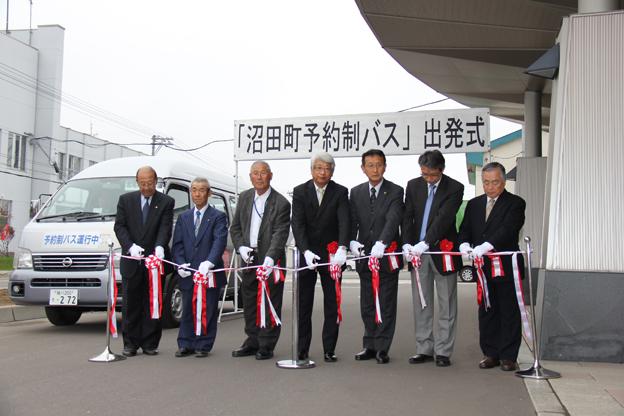 20130514町営予約制バスの出発式が行われました