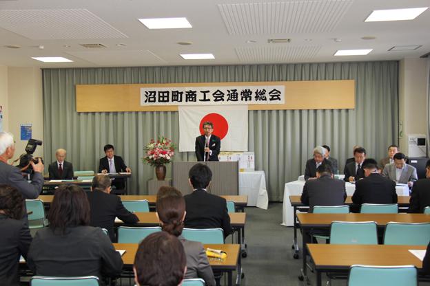 20130518平成25年度沼田町商工会総会