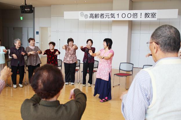 20130531「高齢者元気100倍!教室」開講!