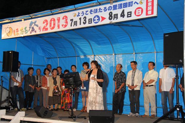 20130713ほたる祭り開幕