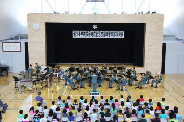 20130719沼田小学校校舎完成記念自衛隊音楽隊演奏会
