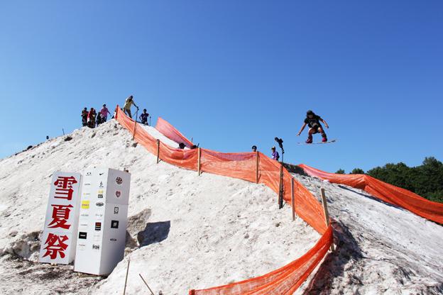 20130803真夏の雪まつり「雪夏祭」開催